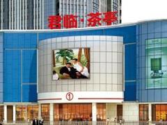 福州君临・茶亭购物中心升级改造 业态调整招商重启