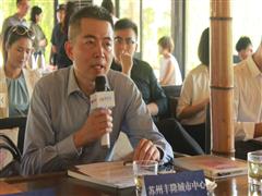 丰隆城市中心邹洪军:创新变革传统开发商和品牌商的关系