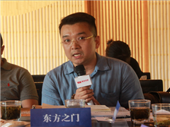 东方之门马文隆:求新求变 商业地产行业唯一的不变就是变化