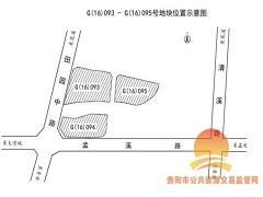 地产十强金科地产正式进入贵阳 首获45亩花溪核心地块