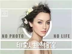"""网红创意照相馆成购物中心新宠 满足""""场景化""""需求"""