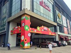 一场营销带客150万 这家购物中心靠什么抓住消费者?