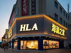 海澜之家商业链条整合能力强大 它最可能成中国优衣库?