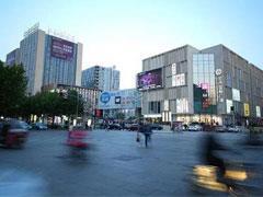 匠心细节|世茂商业信息化建设为城市生活注入新活力