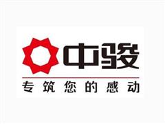 中骏置业发布盈喜 预期前6月溢利较去年同期增幅100%