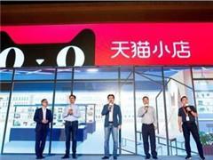 京东百万便利店遇对手:天猫小店要开一万家 谁输谁赢?