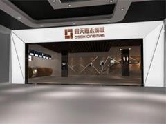 橙天嘉禾中期亏损1.09亿港元 未来致力影院扩张计划