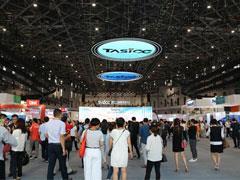 2017上海国际商业年会今日举行 王健林缺席开幕式