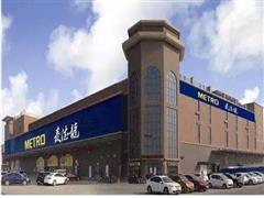 济南麦德龙明天开业 华北最大的大润发也来济南了