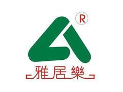 雅居乐20.5亿摘重庆两江新区商住地 楼面价1.1万/�O
