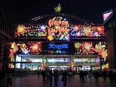退化的租金增长力 广州天河城购物中心半年收租仅4.5亿港元