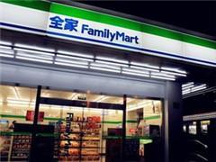 去年台湾便利商店逾万家 人均年消费达上万元新台币