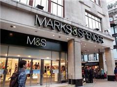 继全面关闭内地10家门店后 马莎百货打包出售港澳业务
