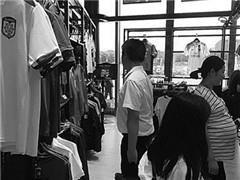 南京首家无人超市体验:购物全靠刷脸 遵守规则是提升