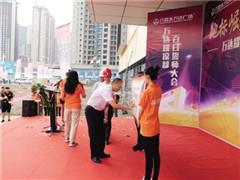 贵州六盘水万达广场12月8日开业 万达影城等已进场装修