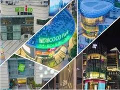 星河商置首添华中管理输出项目 三年内商管面积超350万方