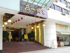 广州酒家发布上市后首份半年报 上半年营收达6.87亿