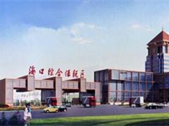 海南省力促跨境电商发展 两大保税区正在招商阶段