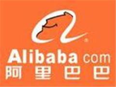 奢侈品开云集团撤销对阿里巴巴诉讼 达成新合作协议