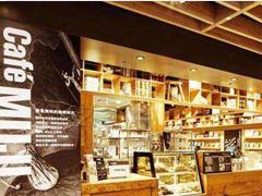 无印良品回应台湾两款茶品农药超标:大陆未销售