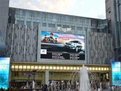 走访体验广州购物中心、电影院等温度:温度普遍过低