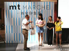 风靡全球的mt和纸胶带西安展览8月5日在西安龙首印象城开幕