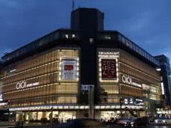 日本高岛屋、SOGO西武、三越伊势丹三大百货7月营业额下降