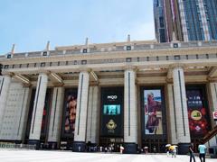 北京通州拟建北上海环球港 后者集购物、娱乐、餐饮于一体