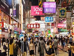 访港旅游业复苏 香港零售业下半年有望走出低谷