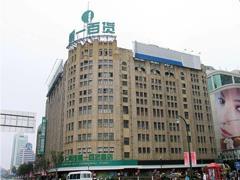 零售业进入多元时代 文商旅融合成上海购物中心转型路径
