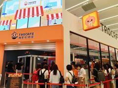 港媒:内地无人超市将成下一个风口 传统店铺暂未受到冲击