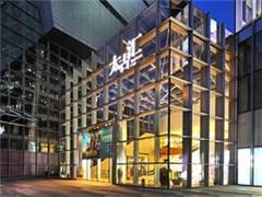 广州太古汇二季度零售额猛涨30% 已连续22个季度获得增长