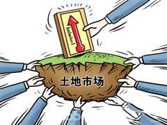 """厦门拟43亿出让6幅地 且采用""""限地价+竞配建""""方式"""