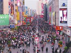 青岛地铁3号线串起四大商圈 各商圈销售增长10%-15%