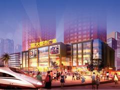 武汉东西湖迎来三大商业体 含万达广场、恒大城市广场
