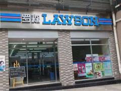 罗森便利店签约南京中央商场 首批5家店将于8月28日落地