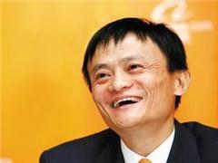 中国首富短短一天又换人!马云身家364亿美元反超马化腾