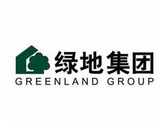 绿地香港前7月合约销售179.88亿 完成全年目标约78.2%