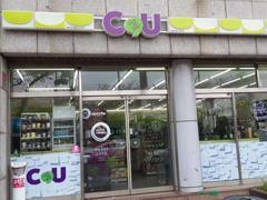 韩国便利店门店密度为日本1.5倍 销售额仅为日本四分之一