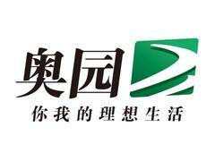 奥园地产7.84亿收购惠州2幅地块 总建面为35.62万�O