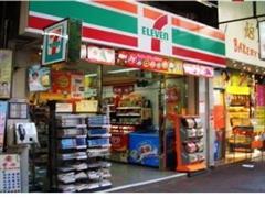 南京昨日迎来首家外资便利店 罗森完成江浙沪最后一块布局