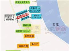 美的夺佛山高明西江新城商住地 6077元/�O刷新楼面价!