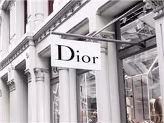 每日时尚要闻:Dior时装部门销售大涨17% 艾格将在巴黎退市
