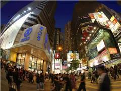 美妆刺激百货业绩复苏 SOGO母公司上半年利润暴涨近200%