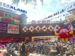 大润发泉州第7家门店开启试运营 卖场服务进一步提升