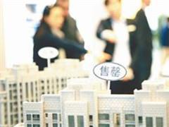 22家上市房企前七月销售1.56万亿元 同比增长近5成