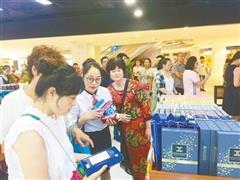 中大门O2O新零售购物体验中心亮相 多种商品被抢购
