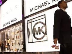 Michael Kors一季度零售额重回双位数增长 股价大涨近22%