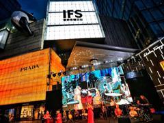 2017上半年成都IFS商场收入3.67亿元 出租率高达99%