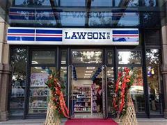 罗森南京店开业受追捧 年内国内门店数有望超1500家